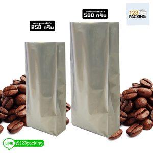 ถุงกาแฟ ถุงใส่เมล็ดกาแฟ ถุงใส่ผงกาแฟ สีเงิน