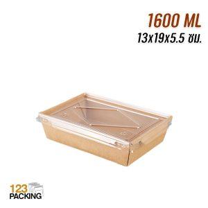 กล่องกระดาษ กล่องกระดาษใส่อาหาร กล่องข้าวกระดาษ กล่องไฮบริด กล่องกระดาษคราฟท์ ฝาใส ขนาด 1600 ML